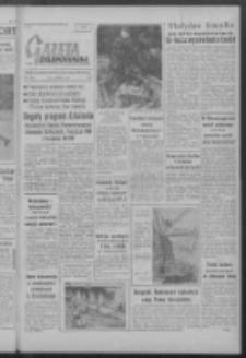 Gazeta Zielonogórska : organ KW Polskiej Zjednoczonej Partii Robotniczej R. IX Nr 16 (20 stycznia 1960). - Wyd. A