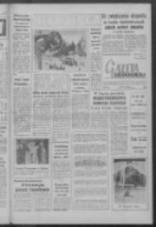 Gazeta Zielonogórska : niedziela : organ KW Polskiej Zjednoczonej Partii Robotniczej R. IX Nr 37 (13/14 lutego 1960). - [Wyd. A]