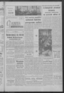 Gazeta Zielonogórska : organ KW Polskiej Zjednoczonej Partii Robotniczej R. IX Nr 63 (15 marca 1960). - Wyd. A