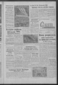 Gazeta Zielonogórska : organ KW Polskiej Zjednoczonej Partii Robotniczej R. IX Nr 68 (21 marca 1960). - Wyd. A