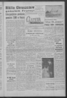 Gazeta Zielonogórska : organ KW Polskiej Zjednoczonej Partii Robotniczej R. IX Nr 71 (24 marca 1960). - Wyd. A