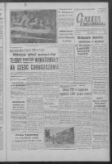 Gazeta Zielonogórska : organ KW Polskiej Zjednoczonej Partii Robotniczej R. IX Nr 72 (25 marca 1960). - Wyd. A