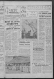 Gazeta Zielonogórska : niedziela : organ KW Polskiej Zjednoczonej Partii Robotniczej R. IX Nr 85 (9/10 kwietnia 1960). - [Wyd. A]