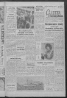 Gazeta Zielonogórska : organ KW Polskiej Zjednoczonej Partii Robotniczej R. IX Nr 86 (11 kwietnia 1960). - Wyd. A