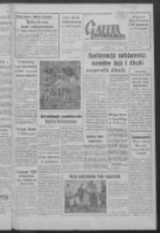 Gazeta Zielonogórska : organ KW Polskiej Zjednoczonej Partii Robotniczej R. IX Nr 87 (12 kwietnia 1960). - Wyd. A