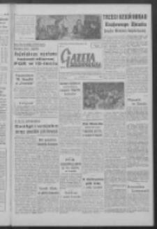 Gazeta Zielonogórska : organ KW Polskiej Zjednoczonej Partii Robotniczej R. IX Nr 100 (28 kwietnia 1960). - Wyd. A