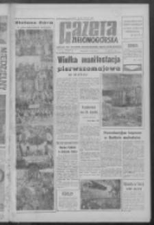 Gazeta Zielonogórska : organ KW Polskiej Zjednoczonej Partii Robotniczej R. IX Nr 103 (2 maja 1960). - Wyd. AB