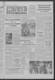 Gazeta Zielonogórska : organ KW Polskiej Zjednoczonej Partii Robotniczej R. IX Nr 105 (4 maja 1960). - Wyd. A