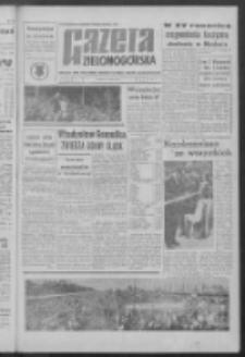 Gazeta Zielonogórska : organ KW Polskiej Zjednoczonej Partii Robotniczej R. IX Nr 110 (10 maja 1960). - Wyd. A