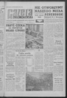 Gazeta Zielonogórska : organ KW Polskiej Zjednoczonej Partii Robotniczej R. IX Nr 113 (13 maja 1960). - Wyd. A