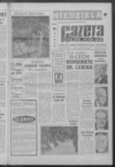 Gazeta Zielonogórska : niedziela : organ KW Polskiej Zjednoczonej Partii Robotniczej R. IX Nr 114 (14/15 maja 1960). - Wyd. ABC