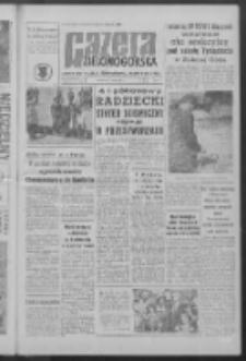 Gazeta Zielonogórska : organ KW Polskiej Zjednoczonej Partii Robotniczej R. IX Nr 115 (16 maja 1960). - Wyd. A