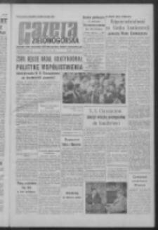 Gazeta Zielonogórska : organ KW Polskiej Zjednoczonej Partii Robotniczej R. IX Nr 118 (19 maja 1960). - Wyd. A