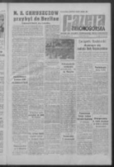 Gazeta Zielonogórska : organ KW Polskiej Zjednoczonej Partii Robotniczej R. IX Nr 119 (20 maja 1960). - Wyd. AB