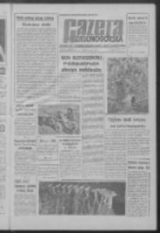 Gazeta Zielonogórska : organ KW Polskiej Zjednoczonej Partii Robotniczej R. IX Nr 122 (24 maja 1960). - Wyd. A
