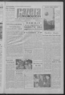 Gazeta Zielonogórska : organ KW Polskiej Zjednoczonej Partii Robotniczej R. IX Nr 123 (25 maja 1960). - Wyd. A