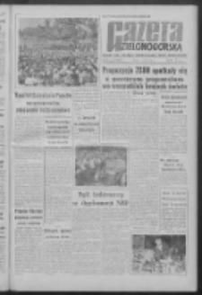 Gazeta Zielonogórska : organ KW Polskiej Zjednoczonej Partii Robotniczej R. IX Nr 134 (7 czerwca 1960). - Wyd. A