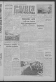 Gazeta Zielonogórska : organ KW Polskiej Zjednoczonej Partii Robotniczej R. IX Nr 139 (13 czerwca 1960). - Wyd. A