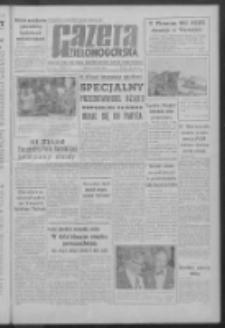 Gazeta Zielonogórska : organ KW Polskiej Zjednoczonej Partii Robotniczej R. IX Nr 147 (22 czerwca 1960). - Wyd. A