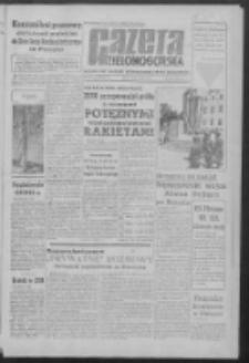 Gazeta Zielonogórska : organ KW Polskiej Zjednoczonej Partii Robotniczej R. IX Nr 153 (29 czerwca 1960). - Wyd. A