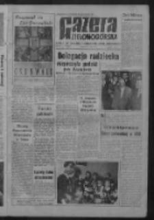 Gazeta Zielonogórska : organ KW Polskiej Zjednoczonej Partii Robotniczej R. IX Nr 157 (4 lipca 1960). - Wyd. A