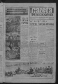 Gazeta Zielonogórska : organ KW Polskiej Zjednoczonej Partii Robotniczej R. IX Nr 161 (8 lipca 1960). - Wyd. A