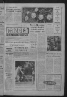 Gazeta Zielonogórska : niedziela : organ KW Polskiej Zjednoczonej Partii Robotniczej R. IX Nr 162 (9/10 lipca 1960). - [Wyd. A]