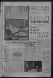 Gazeta Zielonogórska : organ KW Polskiej Zjednoczonej Partii Robotniczej R. IX Nr 173 (22 lipca 1960). - Wyd. A