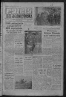 Gazeta Zielonogórska : organ KW Polskiej Zjednoczonej Partii Robotniczej R. IX Nr 176 (26 lipca 1960). - Wyd. A