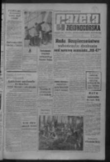 Gazeta Zielonogórska : organ KW Polskiej Zjednoczonej Partii Robotniczej R. IX Nr 178 (28 lipca 1960). - Wyd. A
