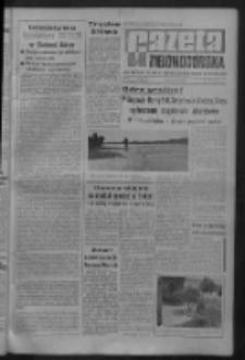 Gazeta Zielonogórska : organ KW Polskiej Zjednoczonej Partii Robotniczej R. IX Nr 179 (29 lipca 1960). - Wyd. A