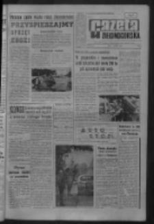 Gazeta Zielonogórska : organ KW Polskiej Zjednoczonej Partii Robotniczej R. IX Nr 183 (3 sierpnia 1960). - Wyd. A