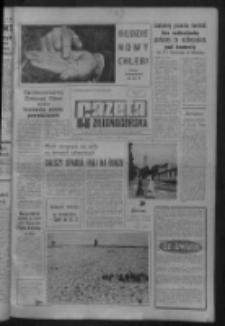 Gazeta Zielonogórska : niedziela : organ KW Polskiej Zjednoczonej Partii Robotniczej R. IX Nr 186 (6/7 sierpnia 1960). - [Wyd. A]