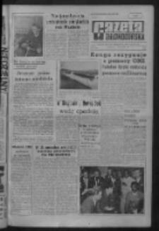 Gazeta Zielonogórska : organ KW Polskiej Zjednoczonej Partii Robotniczej R. IX Nr 187 (8 sierpnia 1960). - Wyd. A