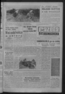 Gazeta Zielonogórska : organ KW Polskiej Zjednoczonej Partii Robotniczej R. IX Nr 188 (9 sierpnia 1960). - Wyd. A