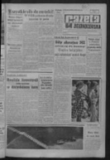 Gazeta Zielonogórska : organ KW Polskiej Zjednoczonej Partii Robotniczej R. IX Nr 189 (10 sierpnia 1960). - Wyd. A