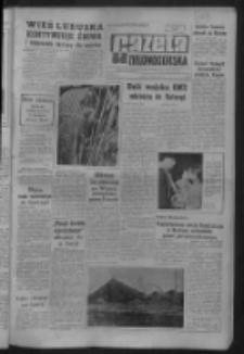 Gazeta Zielonogórska : organ KW Polskiej Zjednoczonej Partii Robotniczej R. IX Nr 191 (12 sierpnia 1960). - Wyd. A