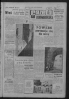 Gazeta Zielonogórska : organ KW Polskiej Zjednoczonej Partii Robotniczej R. IX Nr 196 (18 sierpnia 1960). - Wyd. A