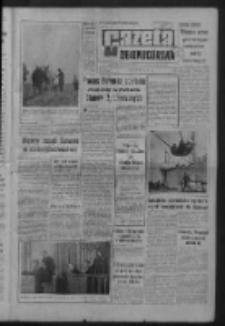 Gazeta Zielonogórska : organ KW Polskiej Zjednoczonej Partii Robotniczej R. IX Nr 197 (19 sierpnia 1960). - Wyd. A