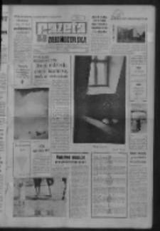 Gazeta Zielonogórska : niedziela : organ KW Polskiej Zjednoczonej Partii Robotniczej R. IX Nr 198 (20/21 sierpnia 1960). - [Wyd. A]