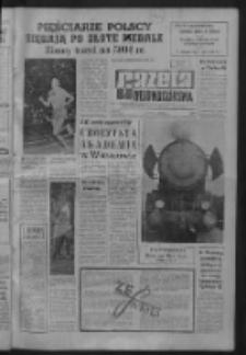 Gazeta Zielonogórska : niedziela : organ KW Polskiej Zjednoczonej Partii Robotniczej R. IX Nr 210 (3/4 września 1960). - [Wyd. A]
