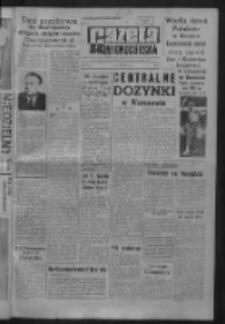 Gazeta Zielonogórska : organ KW Polskiej Zjednoczonej Partii Robotniczej R. IX Nr 211 (5 września 1960). - Wyd. A