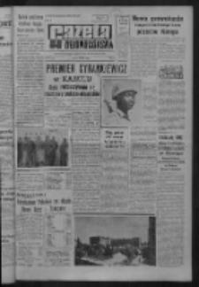 Gazeta Zielonogórska : organ KW Polskiej Zjednoczonej Partii Robotniczej R. IX Nr 222 (16 września 1960). - Wyd. A