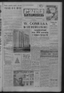 Gazeta Zielonogórska : organ KW Polskiej Zjednoczonej Partii Robotniczej R. IX Nr 223 (19 września 1960). - Wyd. A