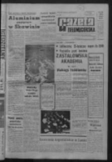 Gazeta Zielonogórska : organ KW Polskiej Zjednoczonej Partii Robotniczej R. IX Nr 259 (31 października 1960). - Wyd. A