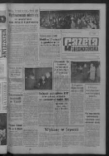 Gazeta Zielonogórska : organ KW Polskiej Zjednoczonej Partii Robotniczej R. IX Nr 277 (21 listopada 1960). - Wyd. A