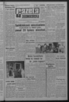 Gazeta Zielonogórska : organ KW Polskiej Zjednoczonej Partii Robotniczej R. XI Nr 217 (12 września 1962). - Wyd. A