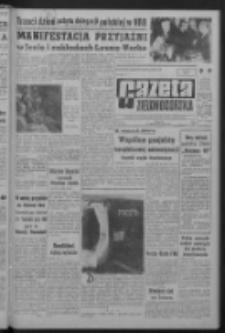 Gazeta Zielonogórska : organ KW Polskiej Zjednoczonej Partii Robotniczej R. XI Nr 248 (18 października 1962). - Wyd. A