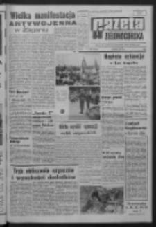 Gazeta Zielonogórska : organ KW Polskiej Zjednoczonej Partii Robotniczej R. XIV Nr 193 (16 sierpnia 1965). - Wyd. A