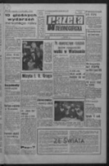 Gazeta Zielonogórska : organ KW Polskiej Zjednoczonej Partii Robotniczej R. XV [właśc. XVI] Nr 2 (3 stycznia 1967). - Wyd. A